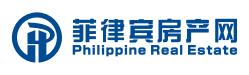 菲律宾房产网